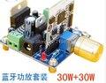 Tda7377 стерео аудио электропитание усилитель с KRC-86B Bluetooth модуль автомобильный усилитель модуль