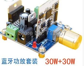 Free Shipping TDA7377 Stereo Audio Power Amplifier With KRC-86B Bluetooth Module Car Amplifier Module
