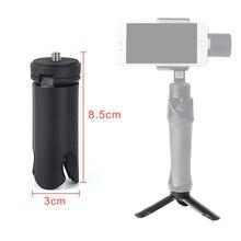 Осмо карманные аксессуары мини-штатив для Gimbal SmartphoneTripod стенд монопод для zhiyun гладкой 4 Джи Осмо мобильный 2 шарнирный держатель для телефона