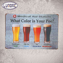What Color Is Your Pee? Novelty Metal Tin Sign Art Poster Bar Pub Tavern Wall Decor, Man Cave