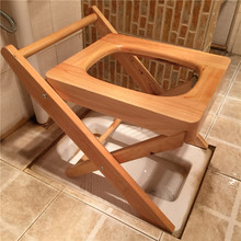 Wood Folding Toilet Chair Portable Elderly Commode Chair Wood Potty Chair Pregnant Toilet Stool