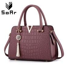 Новые женские сумки с крокодиловым узором, женские сумки-мессенджеры, сумки через плечо, женские кожаные сумки с кисточками
