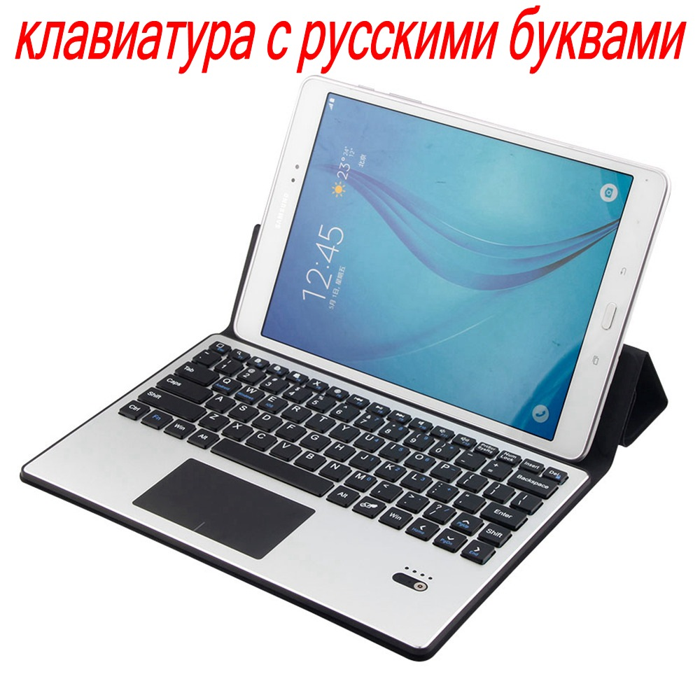 For Samsung Galaxy Tab S3 9.7 T820 T825 Removable Aluminum Bluetooth Touchpad Russian Keyboard+Slim PU Leather Case Stand Cover