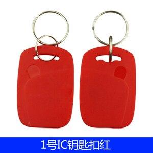 Image 4 - 100 Pz/lotto 13.56 MHZ RFID IC Scheda Token Tag Keyfobs Chiave per il Controllo di Accesso Ingresso Mechine