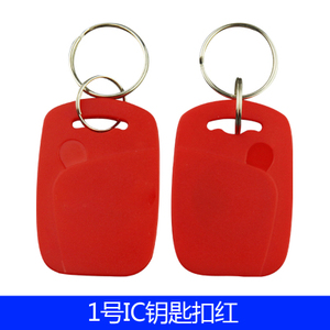 Image 4 - 100Pcs / Lot 13,56 MHZ RFID IC Card Token Tags Key Keyfobs für Access Control Eingang Mechine