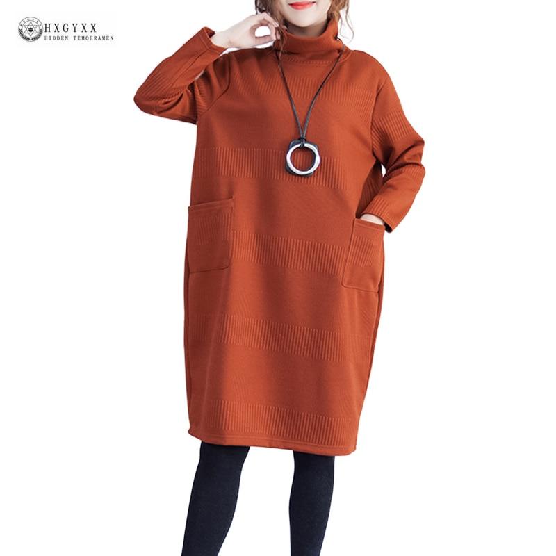 Latest Big Yard Loose Casual Sweater Dress Women Turtleneck Full Sleeves Solid Knitted Dresses 2017 Autumn Winter Dress OK1420 mulinsen latest lifestyle 2017 autumn winter men