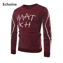 Men Winter Sweater Knitting Pullover Mens Letter Printting Sweater O-neck Knitting Sweater Male Winter Clothing Casual Loose