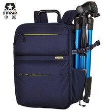 Harika Omuz Çantası Ve Seyahat Yürüyüş Sırt Çantası su geçirmez sırt çantası kamera çantası dslr su geçirmez kamera çantası CD50