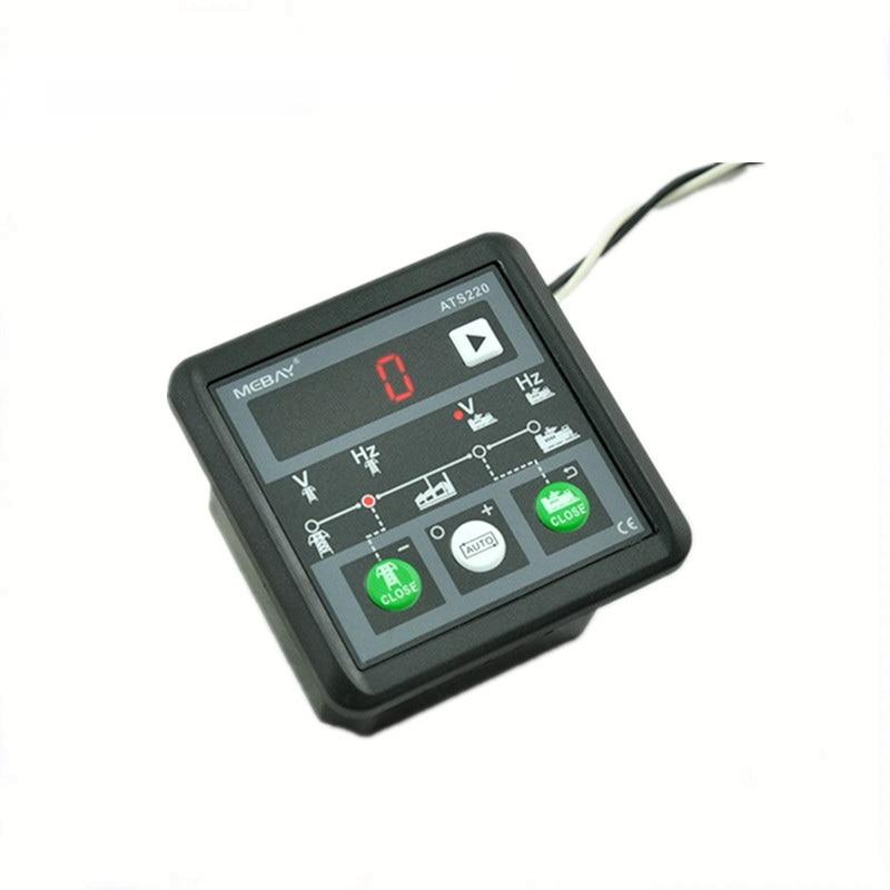 Генераторная установка ATS контроллер ATS220