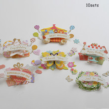 10sets 3D Pop Up Card DIY Invitatioin Making Birthday Party Message  Mini Cardmaking Supplies