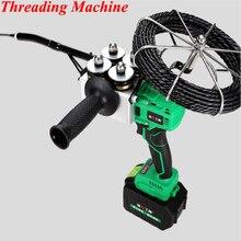 Автоматическая электрическая Тяговая линия Нитевдеватель для труб электрик устройство для нарезания кабеля электрические провода Нитевдеватель тяга CX-8806
