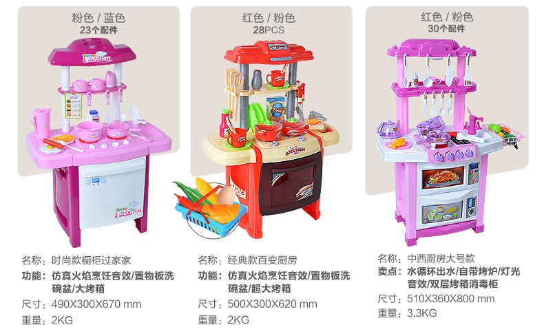 Children play kitchen set 4 1 2 3 6 years old male baby girl ...