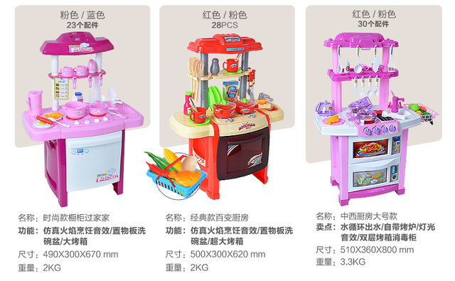 Children Play Kitchen Set 4 1 2 3 6 Years Old Male Baby Girl Puzzle