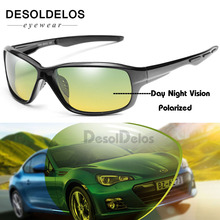 Polarized Glasses Multifunction Men Day Night Vision Sunglasses Reduce Glare Driving Sun Glass Goggles Eyewear de sol
