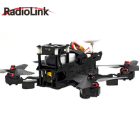 Radiolink QAV230 Racing drone suit for T8FB Remote controller with R8FM Receiver 30A esc 2205 2300KV 1200TVL 7inch Monitor
