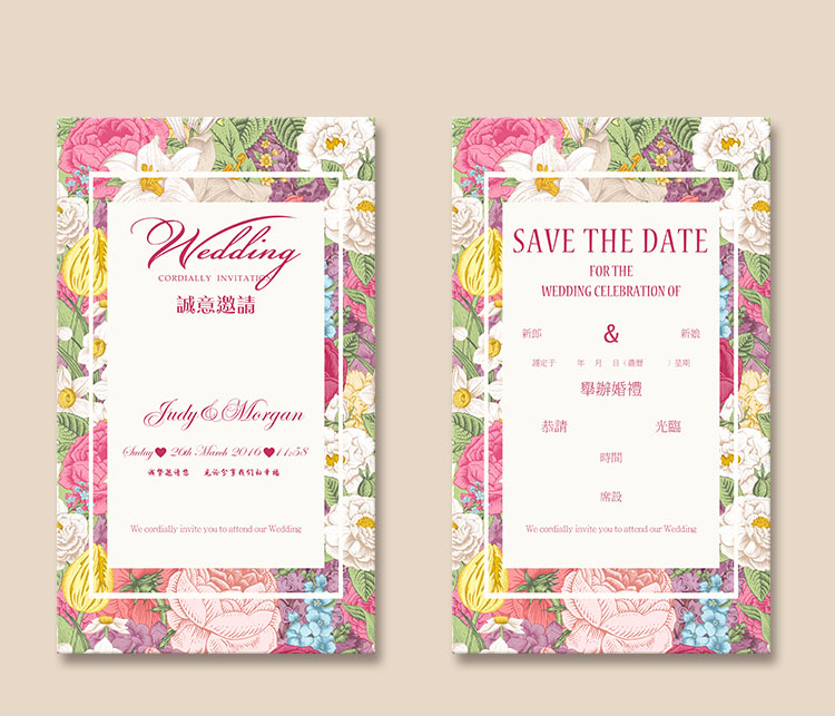 50pc Vintage wedding invitation cards flower birthday party ...