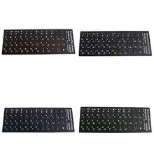Laptop Skins Russian Keyboard Stickers Colorful Frosted PVC Russian Keyboard Protection Stickers For Desktop Notebook