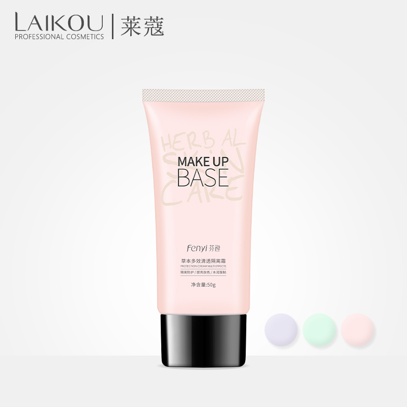 LAIKOU Herb's Multi-Effect Refreshing Isolation cream Fresh Nude Make-up BB Cream Whitening Flawless Concealer Face Primer CC