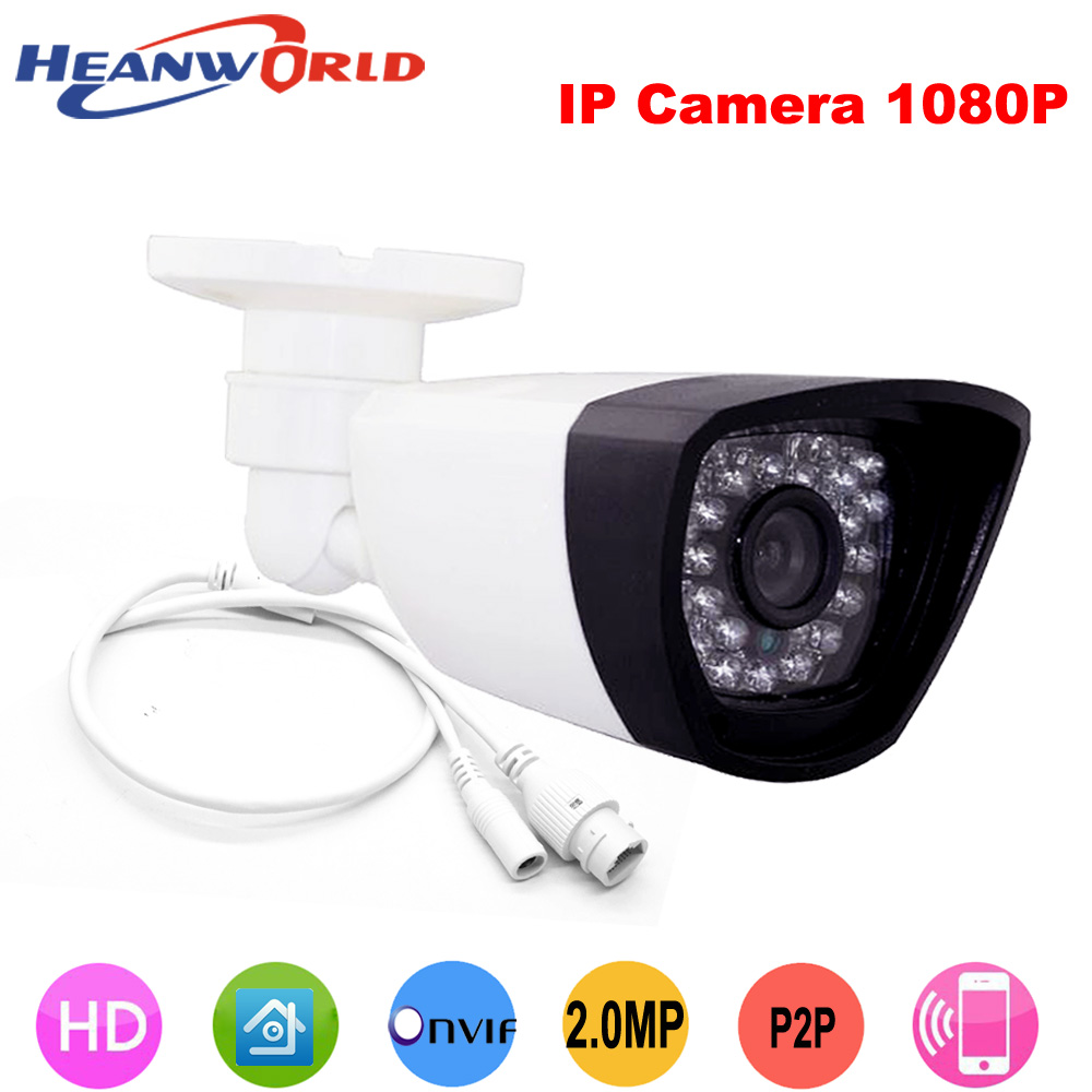 Onvif H.264 2MP HD 1080P IP Camera Security CCTV ip cam system Night Vision network webcam indoor and outdoor for home use hd 720p ip camera onvif black indoor dome webcam cctv infrared night vision security network smart home 1mp video surveillance
