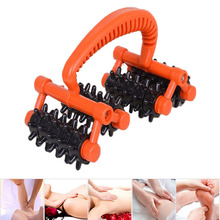 Manual Body Massager Acupoint Body Roller Massage Ball Back Cervical Vertebra Massage Wheel Muscle Pain Relief Health Care Tool 1pcs four roller wheels massager body fitness massage roller massage wheel massager beauty health care tool gifts color random