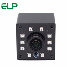 180 degree fisheye IR infrared USB camera 2Megapixel 1920*1080 CMOS OV2710 night vision security usb box camera