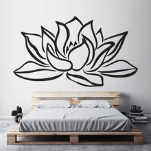 YOYOYU Lotus Vinyl Wall Quote Stickers Living Room Bedroom Ritual Symbo Decal Home Decoration Art Poster Mural ZX390