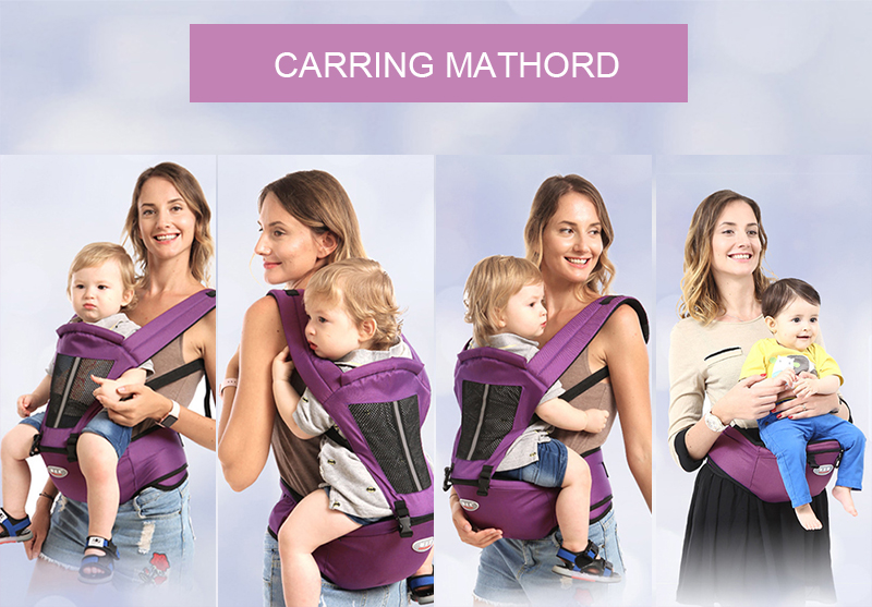 Newborn Baby Carrier Kangaroo Toddler Sling Wrap Portable Infant Hipseat Baby Care Waist Stool Adjustable Hip Seat 0-36 Months (1)