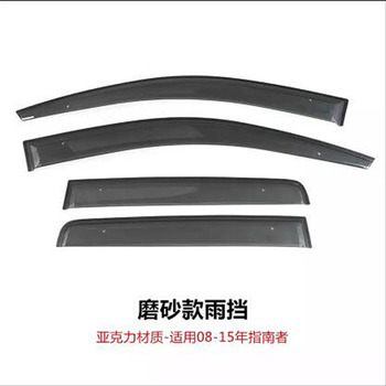Brand New For Jeep Compass High Quality ABS Chrome Car Sun Rain Shield Stickers Covers Car-Styling Awnings Shelters