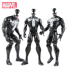Endgame 30 centímetros Marvel The Avengers Superhero Spiderman Venom Spider Man Action Figure Toy Model Collection Para Crianças-Aranha homem(China)