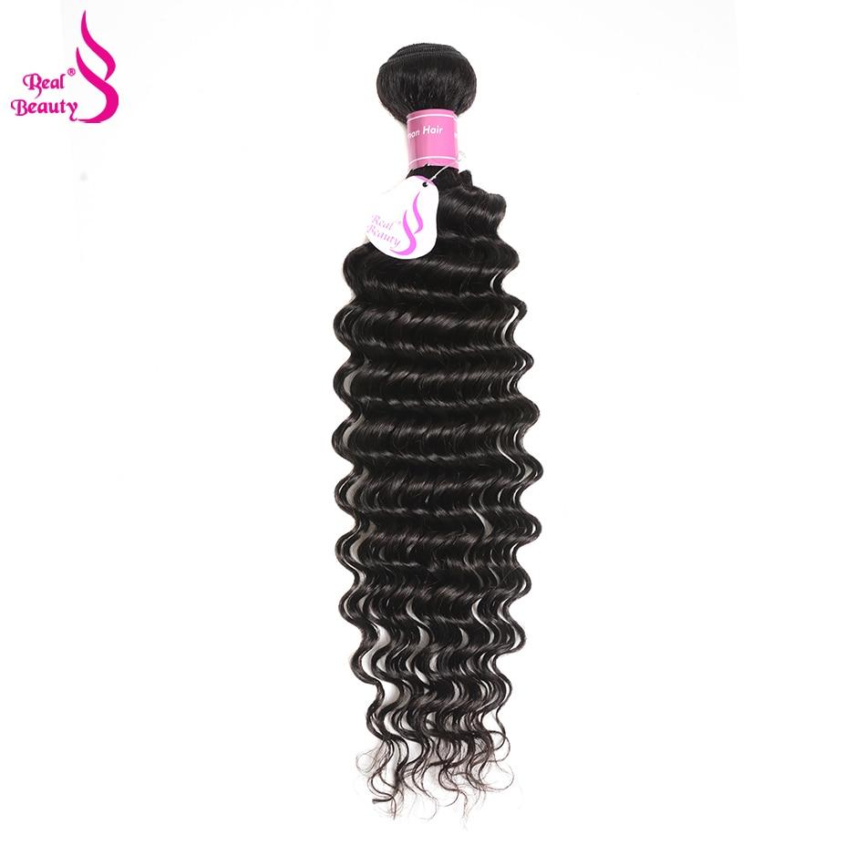 Deep Wave Hair Bundles Natural Color  1/3/4 Pcs 1