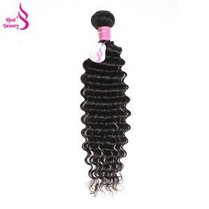 Натуральные волнистые волосы Realbeauty, натуральные кудрявые пучки волос, 100% натуральные волосы Remy, 1/3/4 шт.