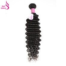 Realbeauty Hair Deep Wave Brazilian Human Hair