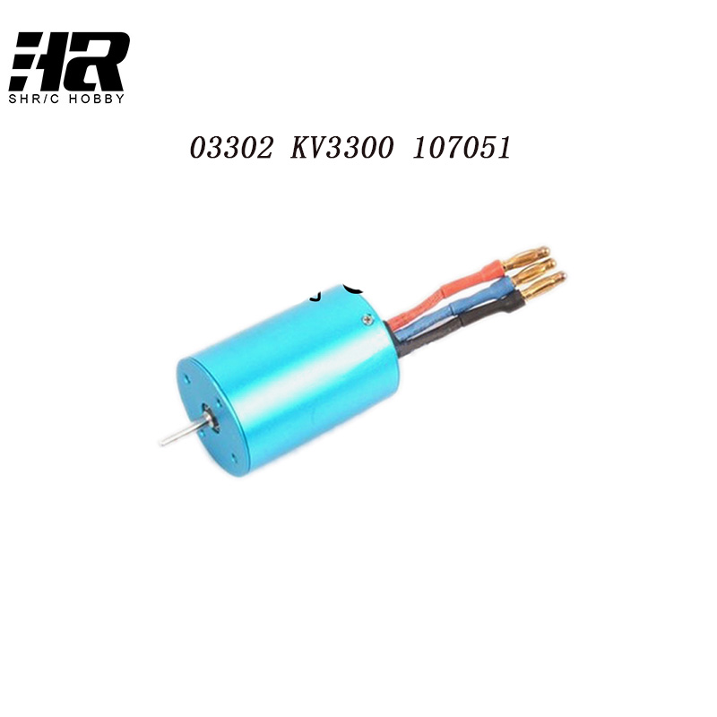 RC car HSP 107051 03302 3650 BRUSHLESS 540 Motor 3300KV For 1/10 Scale Models 2S 3S Battery Remote Control Car Airplane 94123 1 10 rc car 3650 senseless brushless 4300 3100 2050kv motor