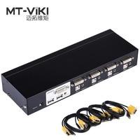 MT VIKI 4 Port DVI KVM Switch with Audio Auto Hotkey KVMA Switcher USB Mouse Keyboard 4 PC 1 Monitors with Original Cable 2104DL