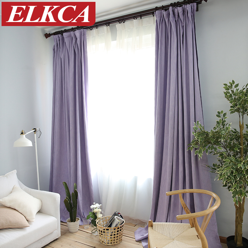 Colorful Living Room Curtains: Aliexpress.com : Buy American Solid Color Thick Faux Linen