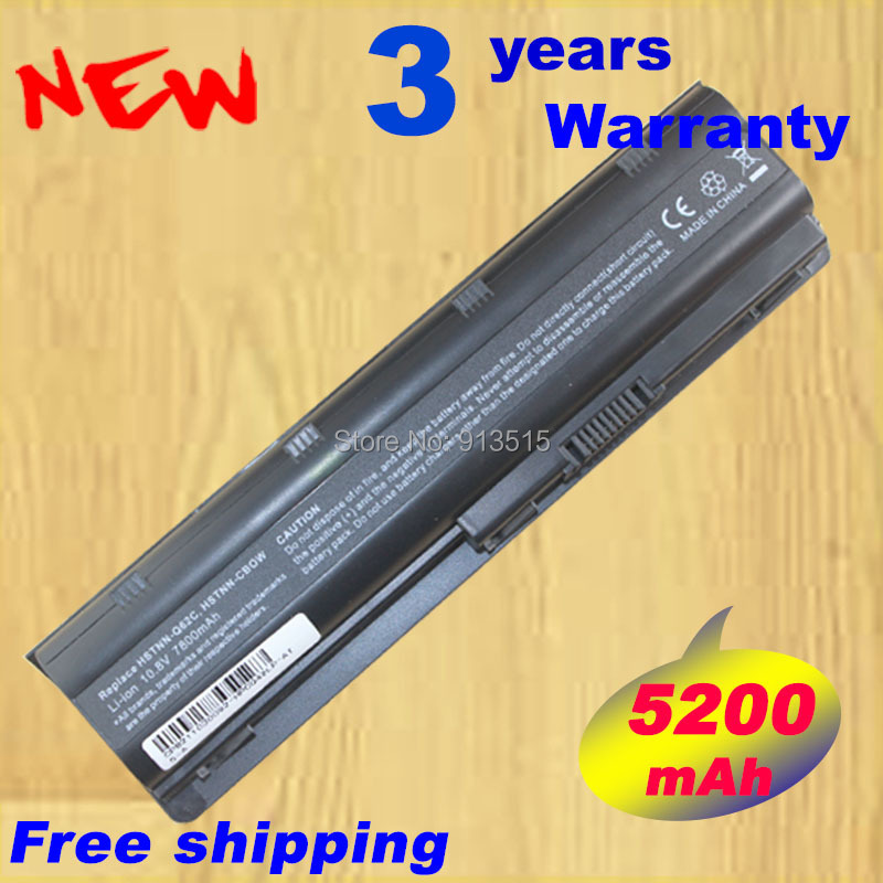 7800mAh Long Life Notebook Laptop Battery for HP MU06 MU09 SPARE 593554-001 593553-001 C 9cell image
