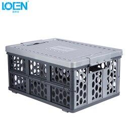 High quality car trunk foldable storage box multifunction car trunk tidy box organizer storage box with.jpg 250x250
