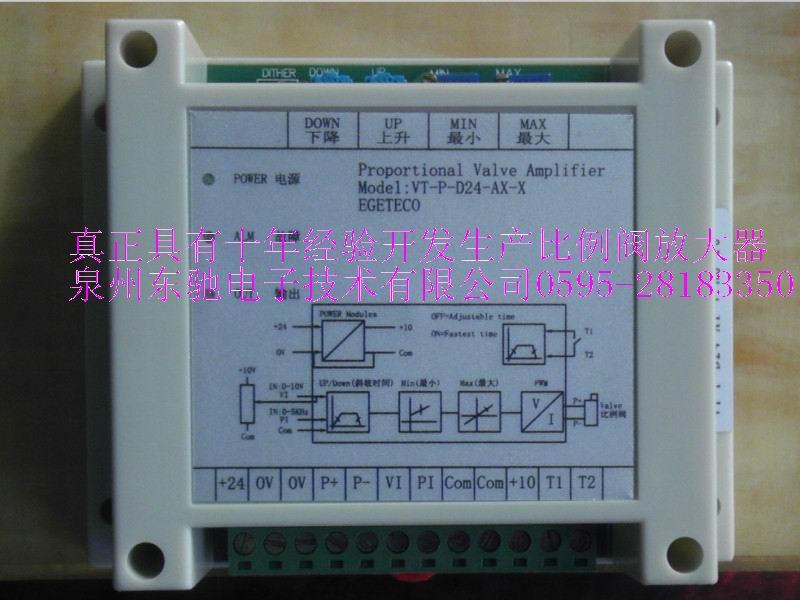 Proportional large plate VT-P-D24-AX-X high precision proportional valve controller EGETECO цена 2017