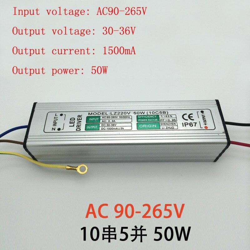 50W LED Driver 1500mA 30-36V COB High Power LED flood light dirver IP65 LED power supply Led floodlight driver