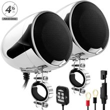 Aileap SPK400-D 2 Channel 4.5 Inches Motorcycle Bluetooth Speakers 600W Amplifier Stereo Audio System Support AUX MP3 - Chrome