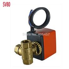 SV80 Трехходовой автоматический клапан, фанкойл Электрический значение мяч, центральный Кондиционер Электрический воздушный клапан
