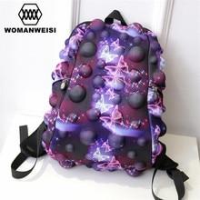 2017 Luxury Harajuku Colorful Galaxy Women Men Backpack Female Teenage Girl School Bag Cool Schoolbag Male