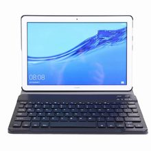 Wireless Bluetooth keyboard Case For huawei Honor Pad 5 cover For Huawei Mediapad T5 10 AGS2-W09 AGS2-L09 AGS2-L03 Tablet +pen(China)