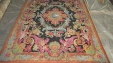 זילנד מלבן קו שטיח
