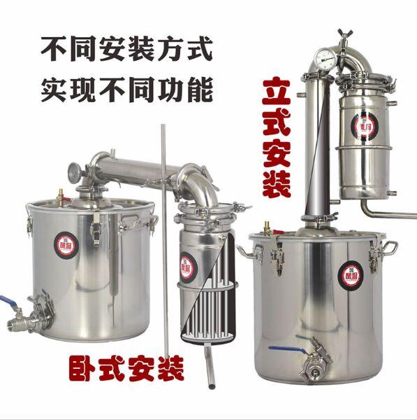 45L vino limbeck bàijiù acqua distillata Distillatore Bar di Famiglia grande capacità vodka maker alcool birra whisky