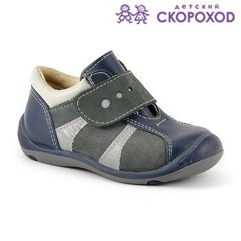 الصيف أحذية مريحة للأطفال جلد طبيعي مع قوس دعم الكاكي