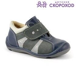 Cómodos zapatos de verano para niños de cuero genuino con soporte de arco caqui