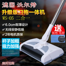 2018 Hot Sale Hand Driven Automatic Sweeping Robot, Household Wireless Cleaner, Electric Mop, Earth Machine, Artifact
