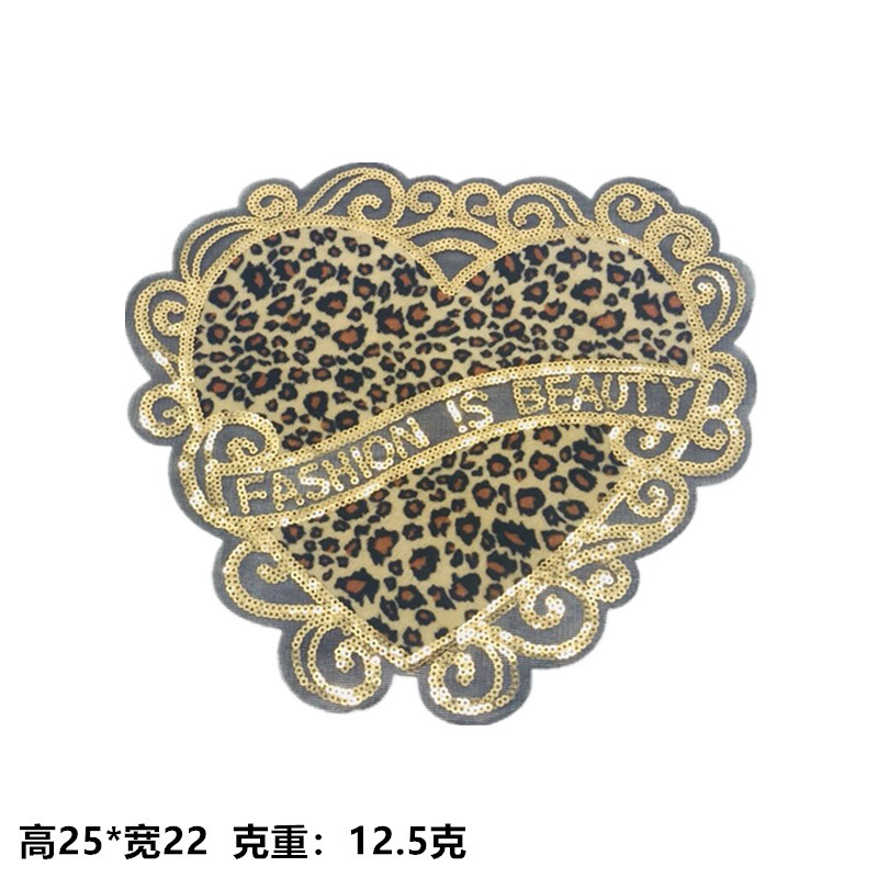 2019 New Fashion DIY Applique  Embroidery  Costume Decoration  Decals  Accessories Leopard Print