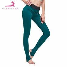 e0cca4d5 Wyprzedaż pieryoga yoga pants Galeria - Kupuj w niskich cenach ...